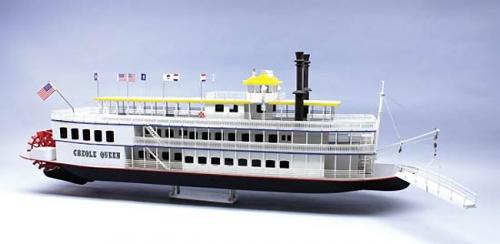 Remote Control Boat Model